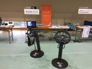 福祉用具・介護ロボットフェスティバル2019
