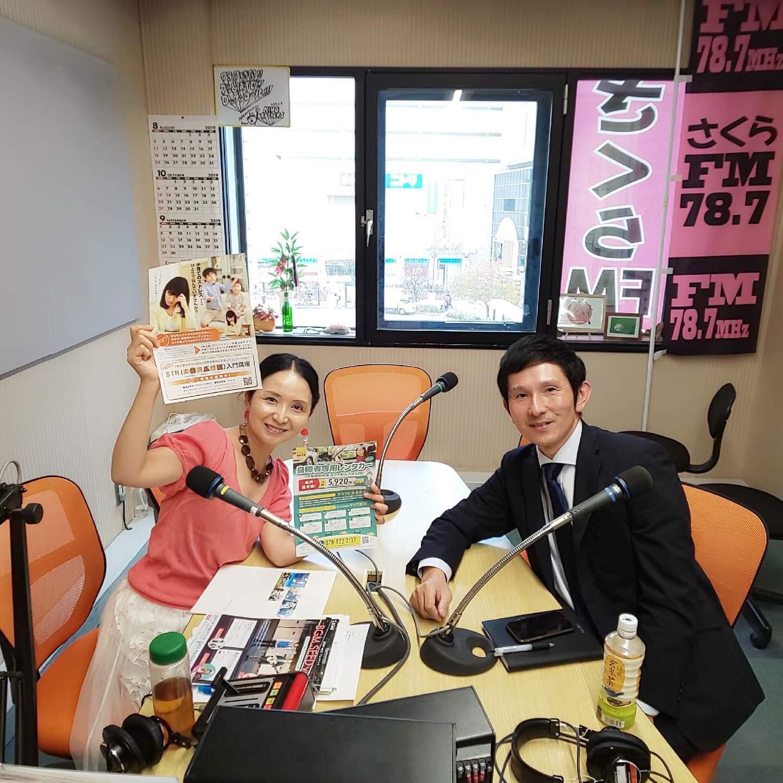 "FMラジオに生出演""マイ福祉車両""を熱く語る!"