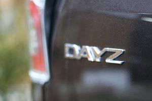 """日産 デイズ(DAYZ)に、イタリア・キヴィ製 """"左アクセル""""を導入。"""